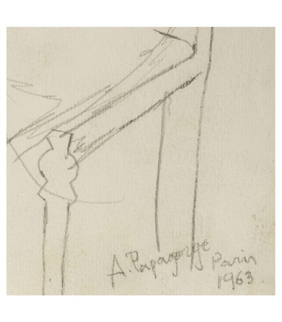 Aristides Papageorgiou – Papageorge (Greek, 1899-1983)